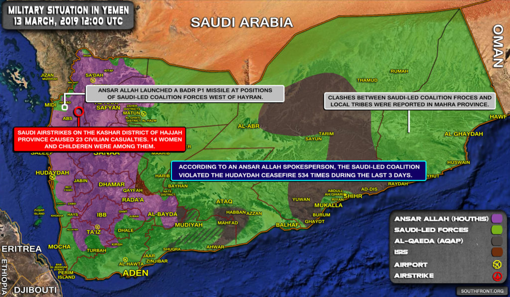 Military Situation In Yemen On March 13, 2019 (Map Update)