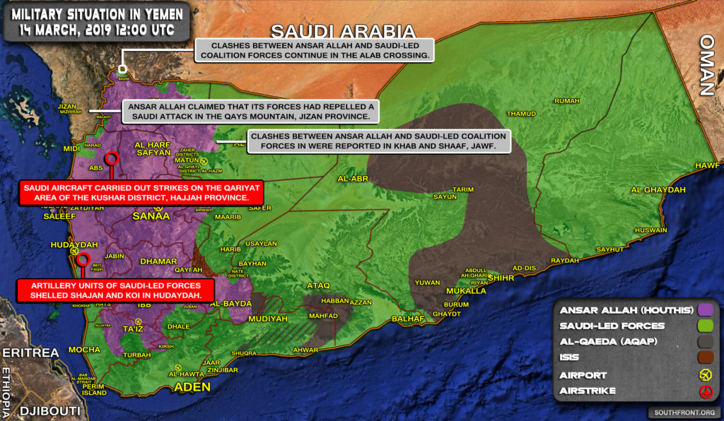 Military Situation In Yemen On March 14, 2019 (Map Update)