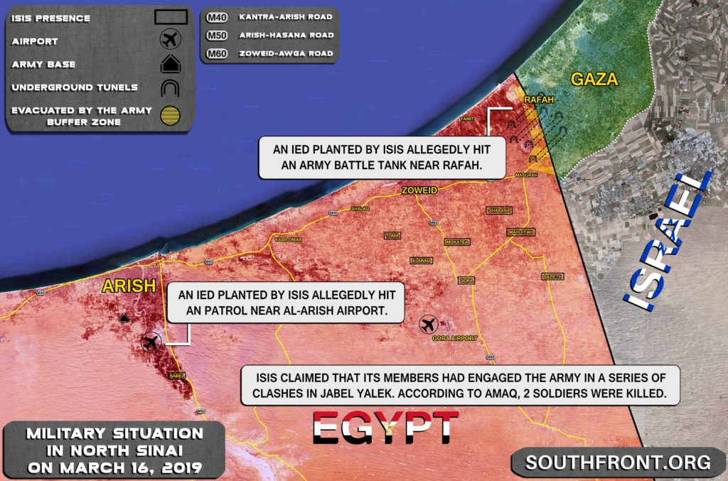 ISIS Carries Out Series Of Attacks In North Sinai, Claims 2 Soldiers Killed (Map)