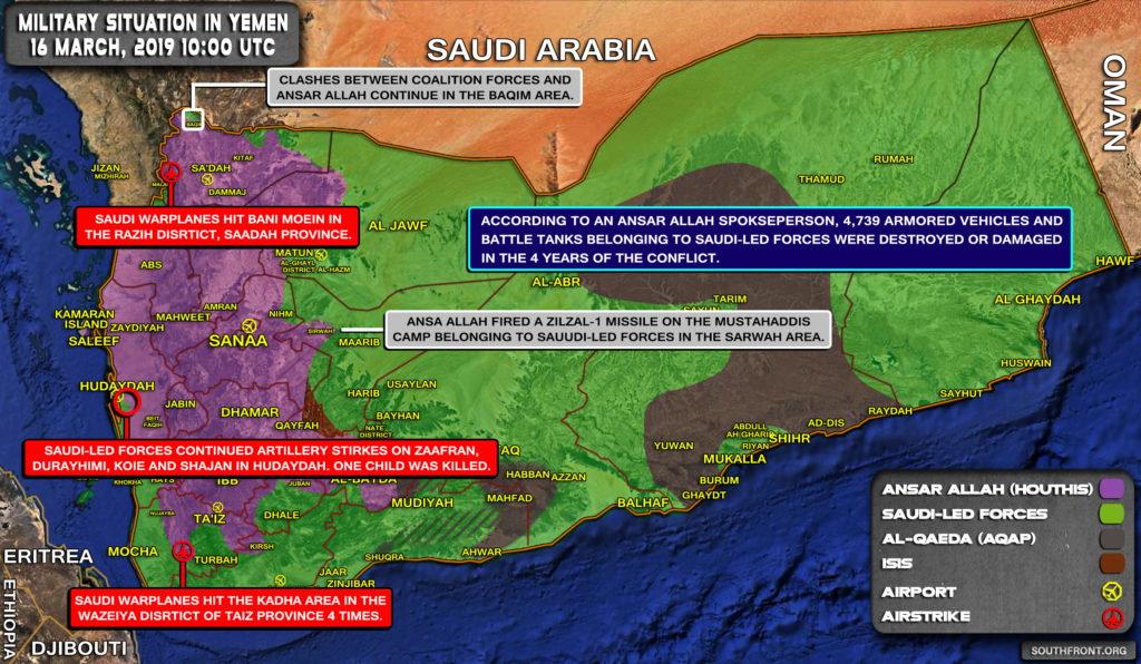 Military Situation In Yemen On March 16, 2019 (Map Update)
