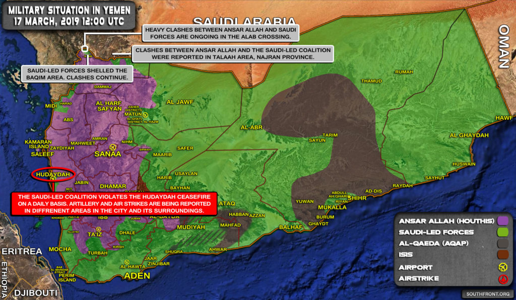 Military Situation In Yemen On March 17, 2019 (Map Update)