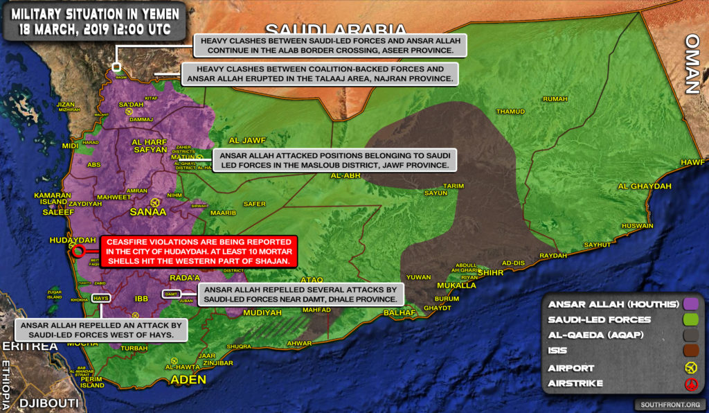 Military Situation In Yemen On March 18, 2019 (Map Update)