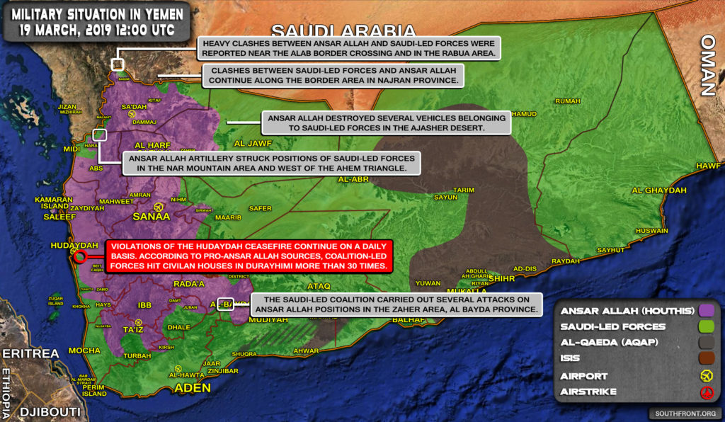 Military Situation In Yemen On March 19, 2019 (Map Update)
