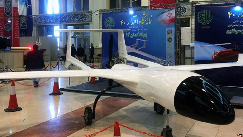 Iran Starts Serial Production Of UAV Armed With Small-Diameter Cruise Missile (Photos)
