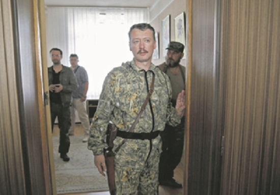 Exclusive from 2014: FSB Top General About Strelkov And Ukrainian Developments