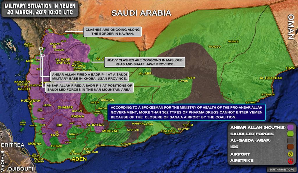 Military Situation In Yemen On March 20, 2019 (Map Update)