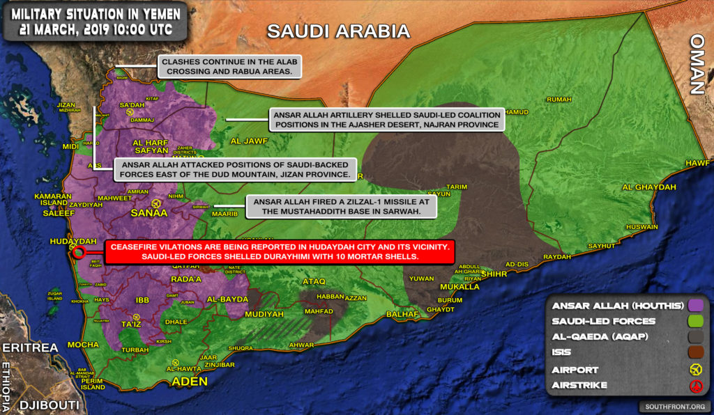 Military Situation In Yemen On March 21, 2019 (Map Update)