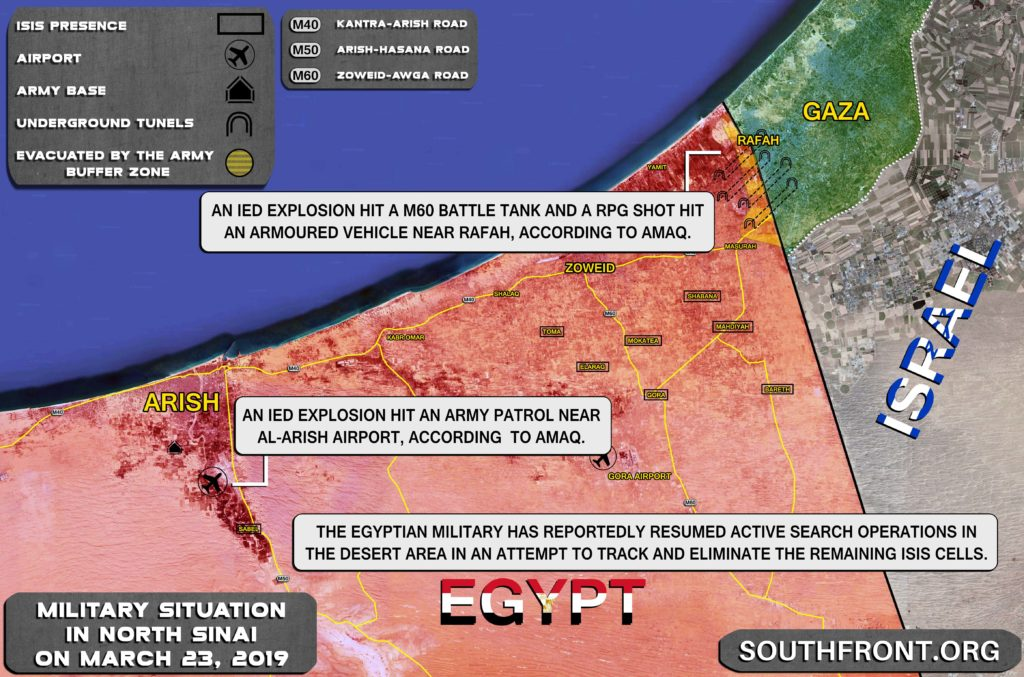 Map Update: Egyptian Army Works To Track And Eliminate ISIS Cells In Desert Areas In North Sinai