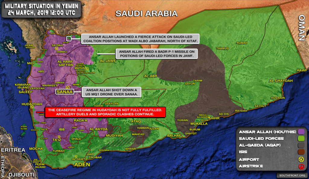 Military Situation In Yemen On March 23, 2019 (Map Update)