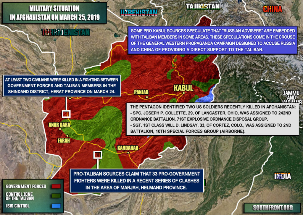 Military Situation In Afghanistan On March 25, 2019 (Map Update)