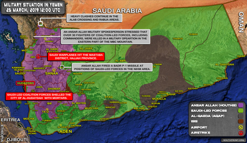 Military Situation In Yemen On March 25, 2019 (Map Update)