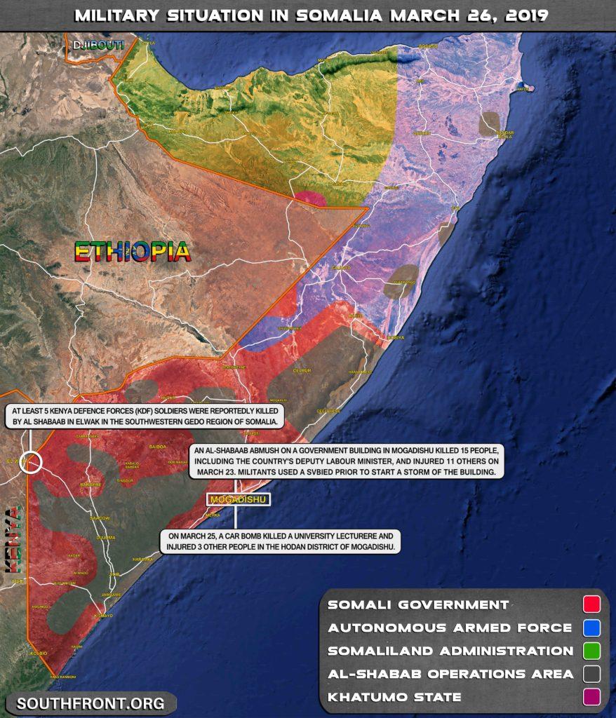 Map Update: Al-Shabaab Attack On Mogadishu Kills Deputy Labour Minister Of Somalia