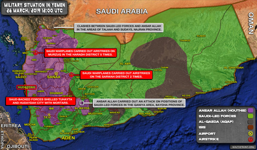 Military Situation In Yemen On March 26, 2019 (Map Update)