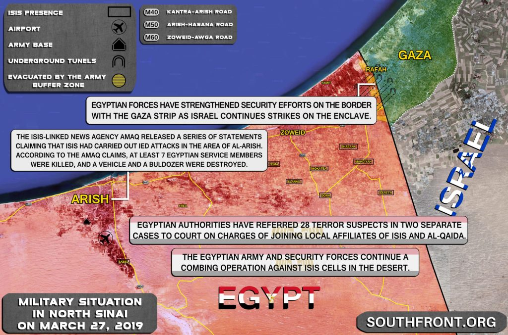 Map Update: ISIS Carries Series Of Attacks In Egypt's North Sinai Amid Escalation In Gaza Strip