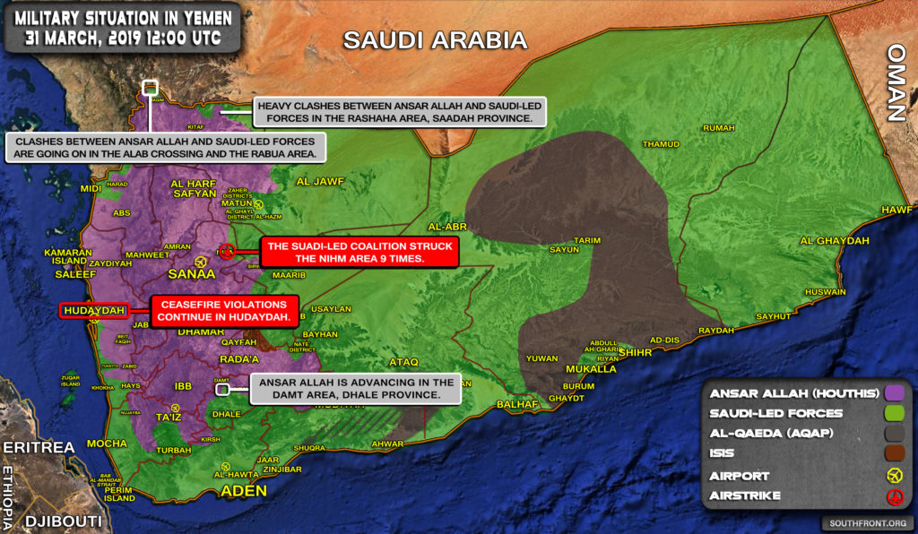 Military Situation In Yemen On March 31, 2019 (Map Update)