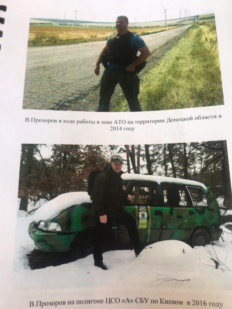 Tajné mučenie stránky, atentáty, politické podvody, MH17 Tragédia a ďalšie reality modernej Ukrajiny