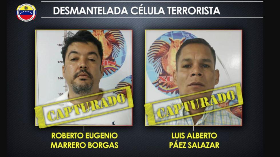 Venezuelan Authorities Arrest US-linked 'Terrorist Cell' Amid New Washington Push Overthrow Maduro