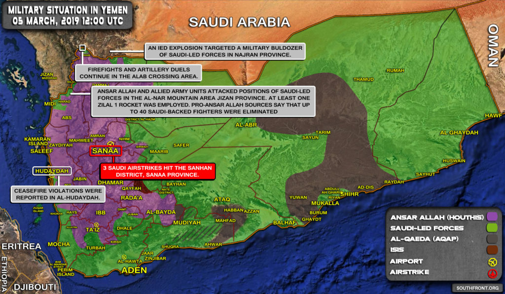 Military Situation In Yemen On March 5, 2019 (Map Update)