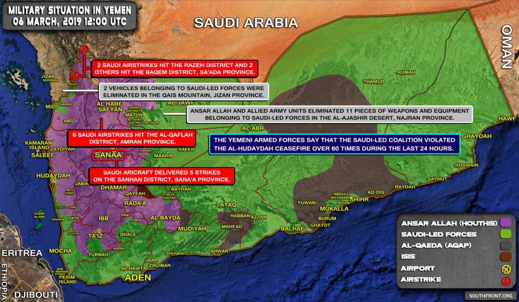 Military Situation In Yemen On March 6, 2019 (Map Update)