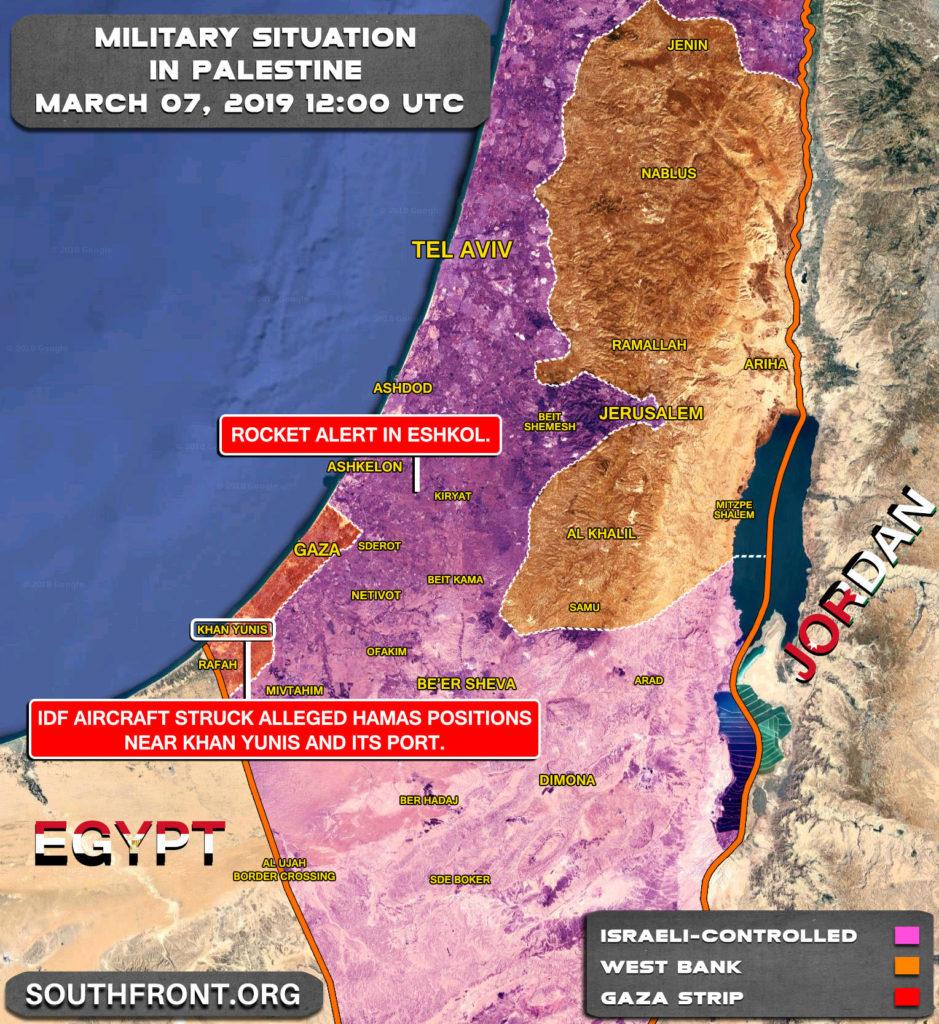 Israeli Aircraft Struck Alleged Hamas Positions Near Khan Yunis (Map)