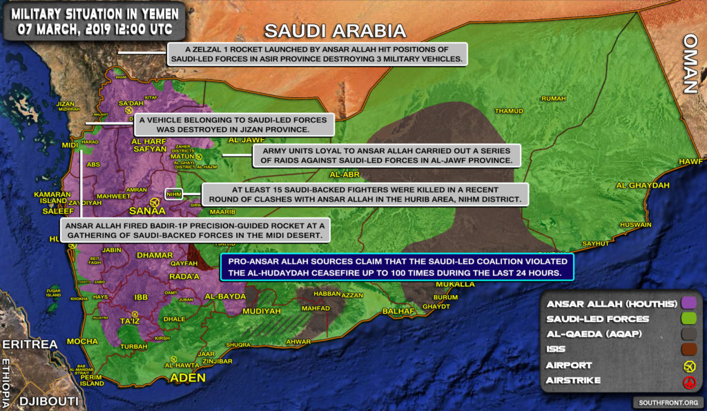 Military Situation In Yemen On March 7, 2019 (Map Update)