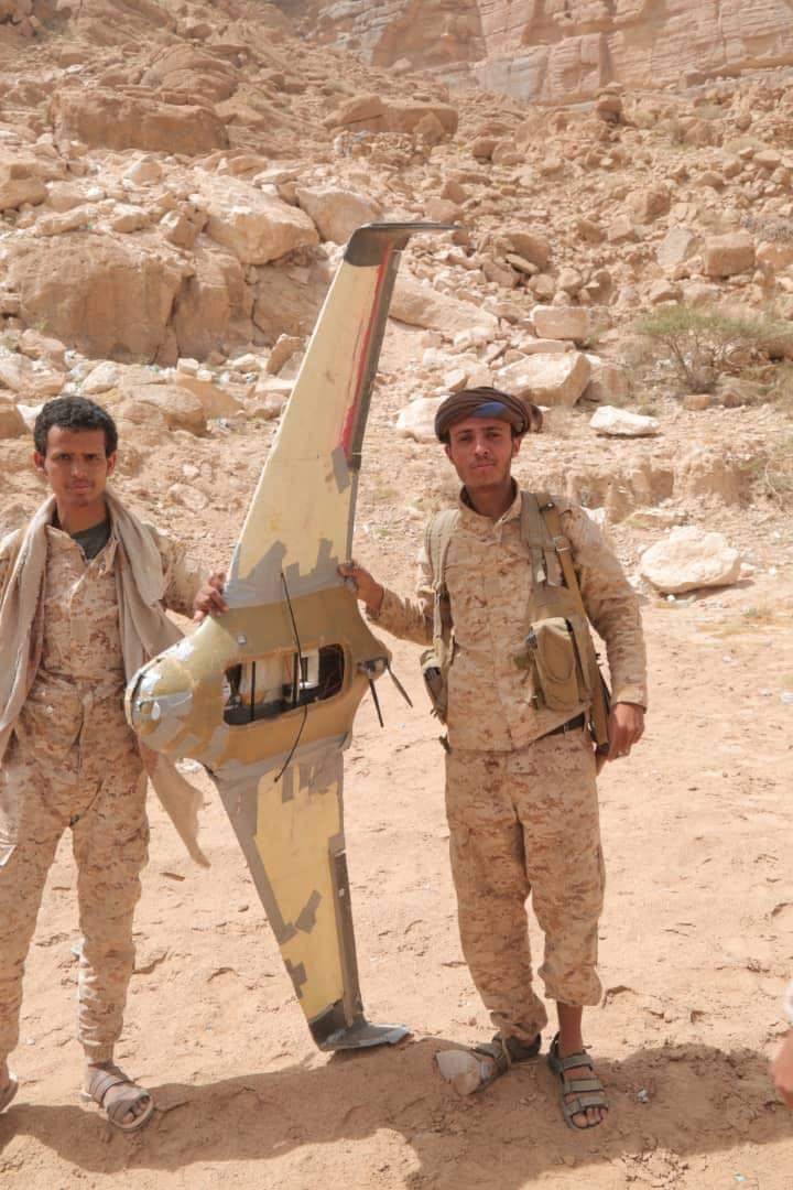Saudi-Backed Forces Shoot Down Houthis Surveillance Drone Over Central Yemen (Photo)