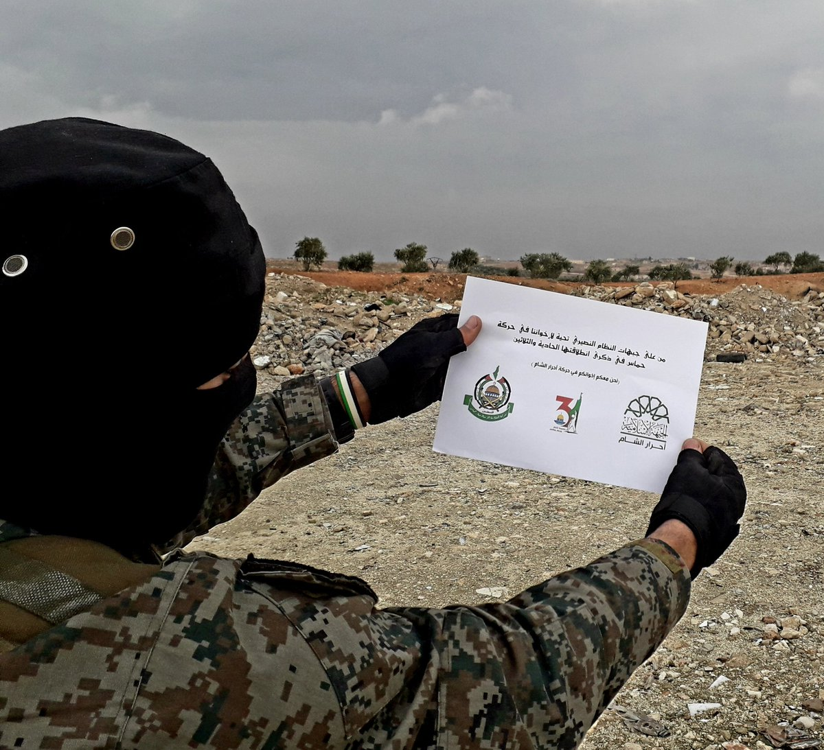 Hamas Members Appear To Be Operating Alongside Terrorists In Northern Syria