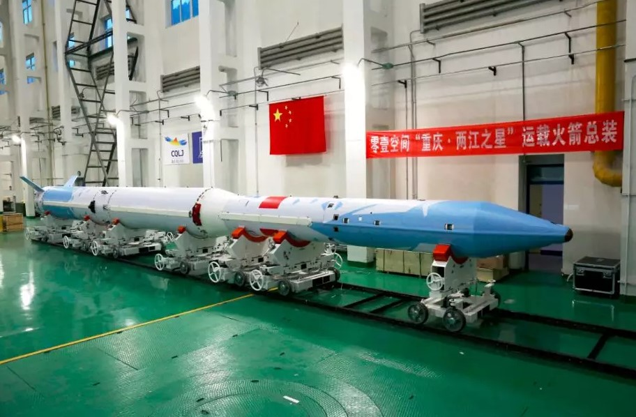 Chinese Private Firm OneSpace Completes Rocket Assembly Ahead Of First Orbital Launch