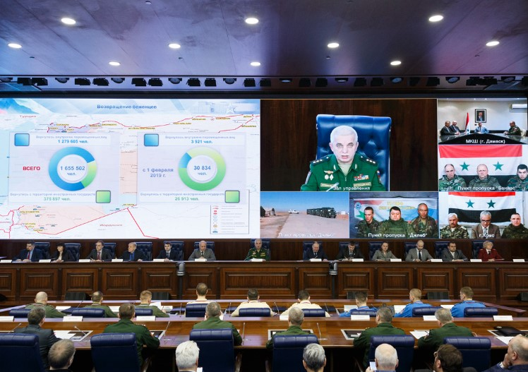 Russian-Syrian Coordination Committee Holds Another Session To Discuss Repatriation Of Syrian Refugees