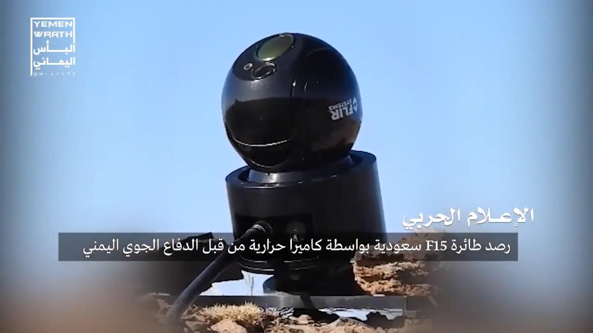 Houthis Vydanie Video MQ-1 Drone Byť Shot nad Sanaa