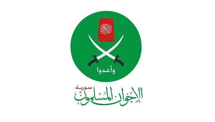 Muslim Brotherhood Calls On Turkey To Occupy Northeastern Syria