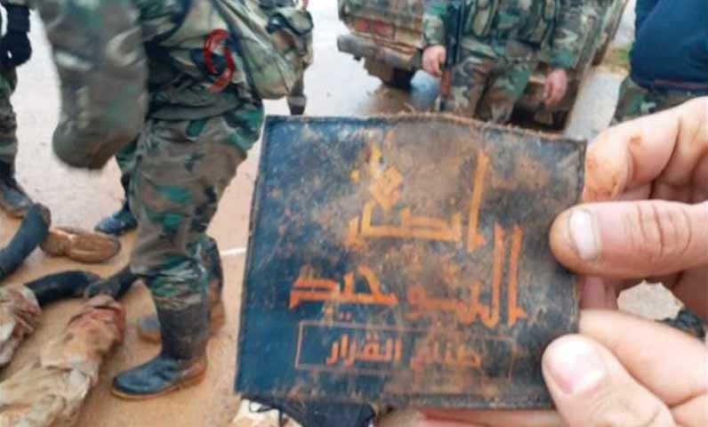Ansar Al-Tawhid Defects From Al-Qaeda-led Operations Room In Greater Idlib