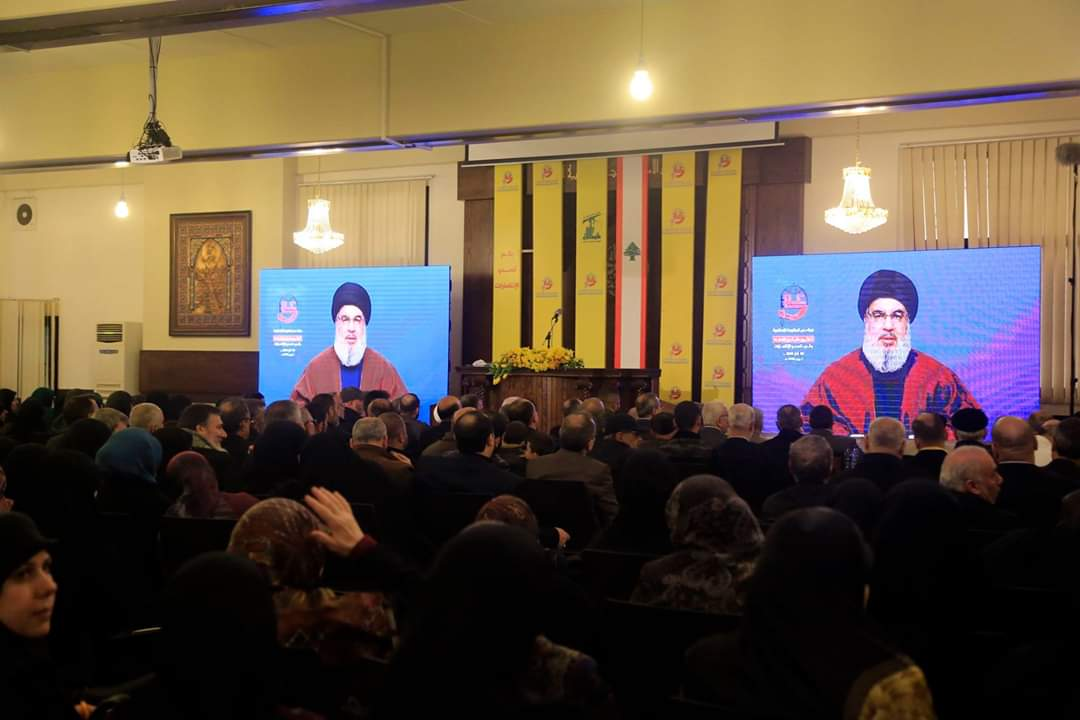 "Nasrallah Slams ""Economical-Psychological War"" On Axis Of Resistance"