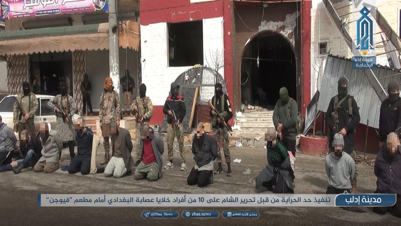 Hay'at Tahrir Al-Sham Executes Several ISIS Members Following Deadly Attack In Idlib City (Photos)