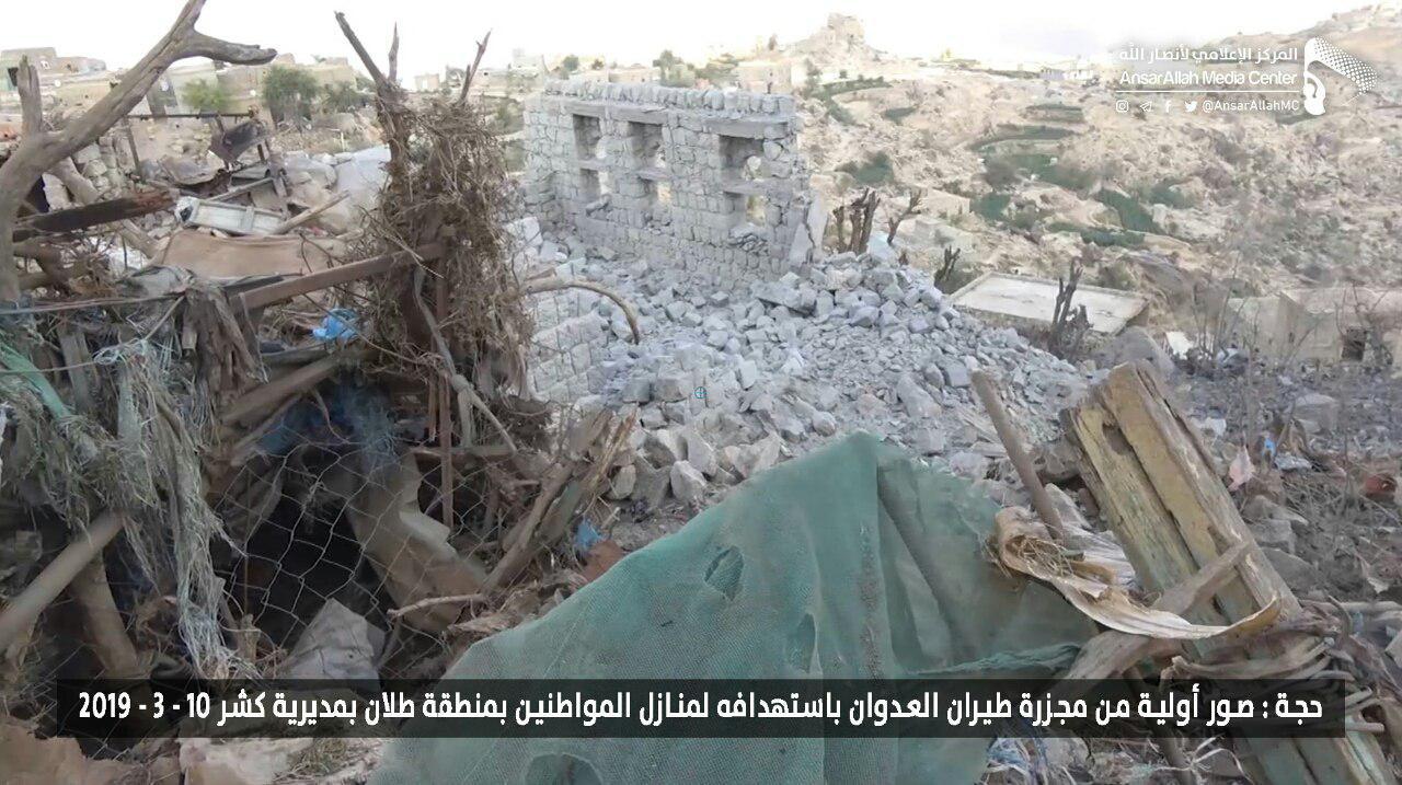 Saudi-led Coalition Airstrike Kill 20 Women In Northwestern Yemen (Photos)