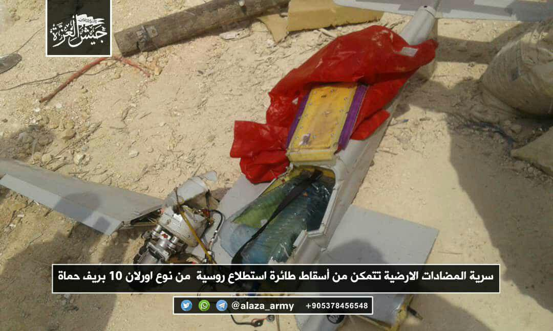 Jaysh Al-Izza Claims Its Fighters Shoot Down Russian Drone Over Northern Hama (Video, Photo)