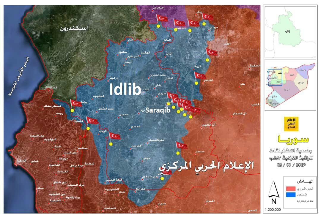 Map Update: Five New Turkish Observation Posts In Southeastern Idlib