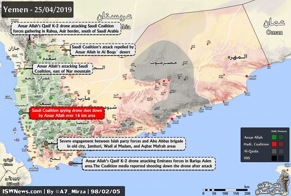 Map Update: Resistance Forces Continue Attacking Saudi, UAE Proxies Across Yemen