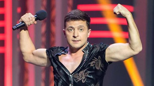 'Country 404': Zelensky Administration Seeks To Ban Opposition Parties Ahead Of Local Elections