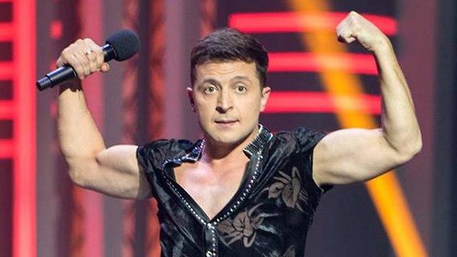 Comedian Zelensky Leads In Early Results In Ukraine's Presidential Election
