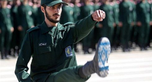 Iran Designates US Military As Terrorist Organization