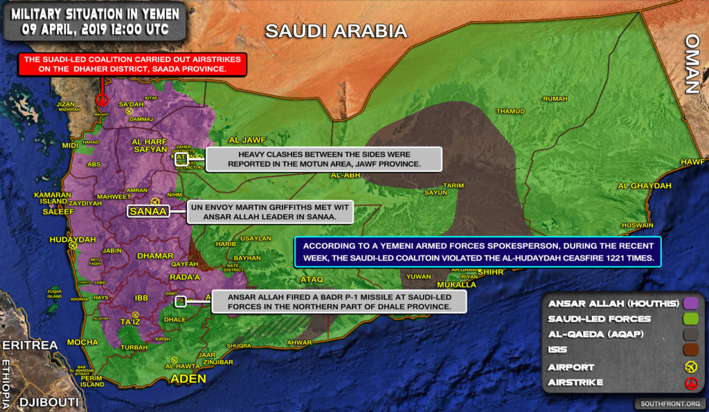 Military Situation In Yemen On April 10, 2019 (Map Update)