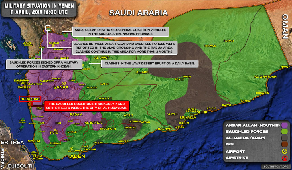 Military Situation In Yemen On April 11, 2019 (Map Update)