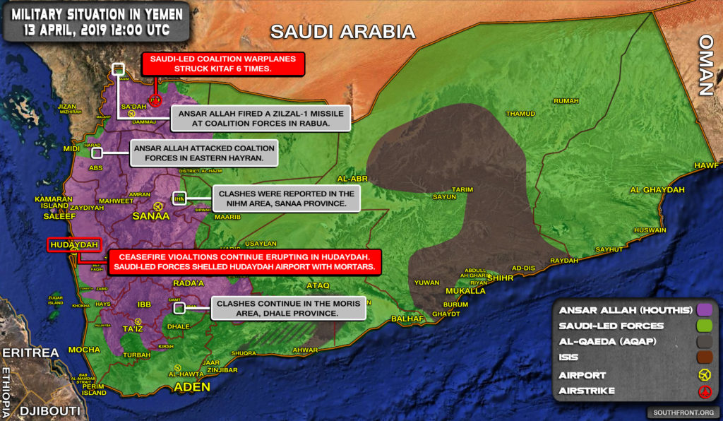 Military Situation In Yemen On April 13, 2019 (Map Update)
