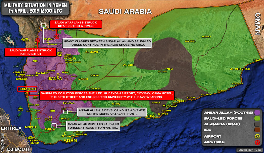 Military Situation In Yemen On April 14, 2019 (Map Update)