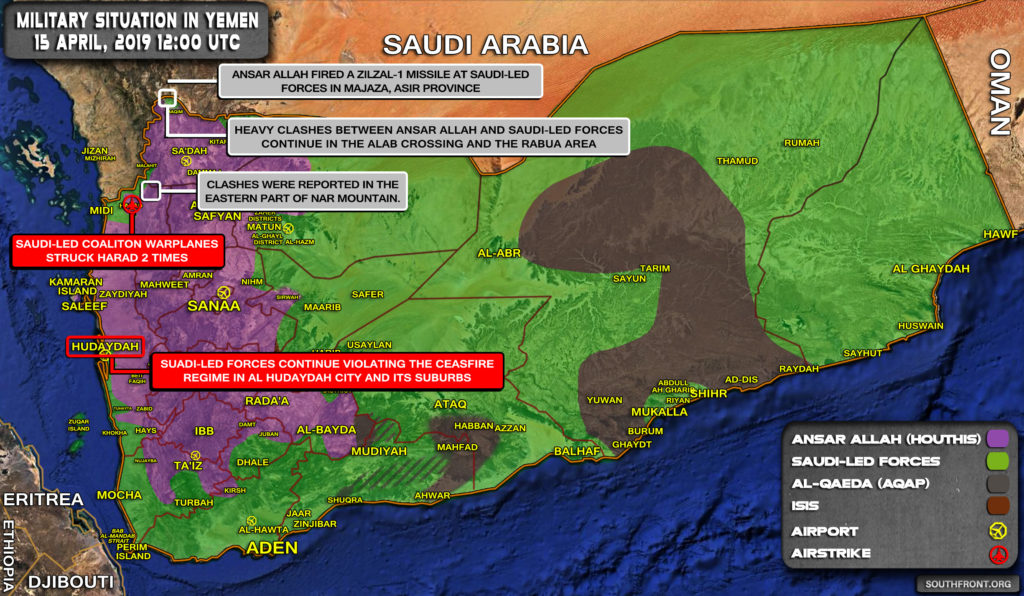 Military Situation In Yemen On April 15, 2019 (Map Update)