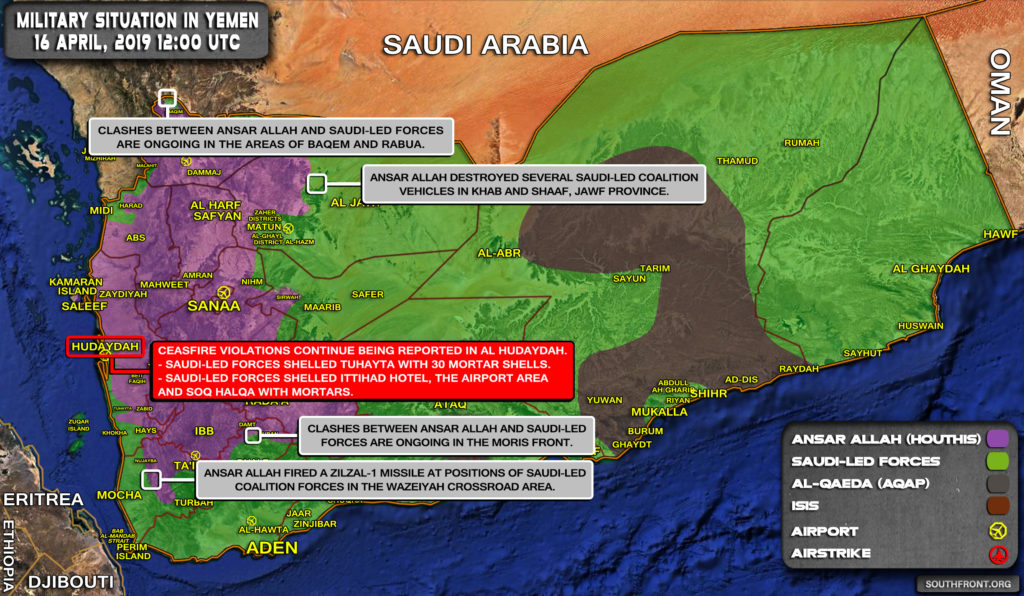 Military Situation In Yemen On April 16, 2019 (Map Update)