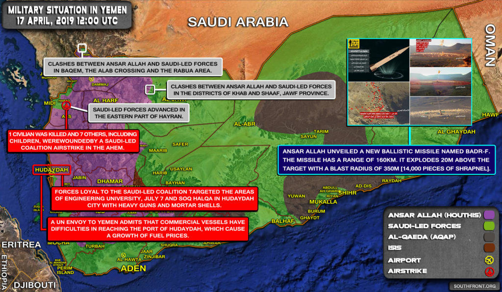 Military Situation In Yemen On April 17, 2019 (Map Update)