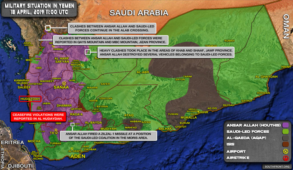 Military Situation In Yemen On April 18, 2019 (Map Update)