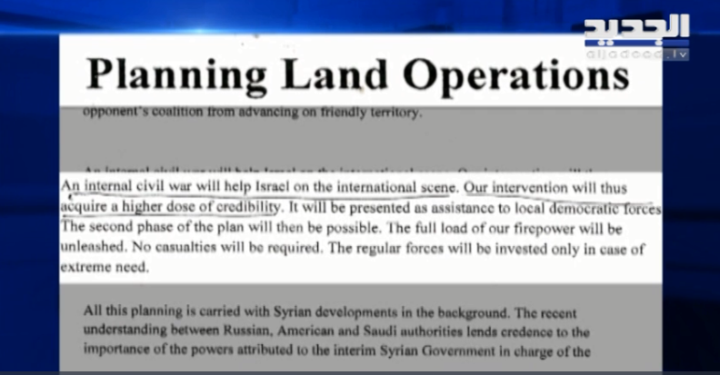Secret Document Outlines US-Israel Plan For Syria-Style War in Lebanon: Report
